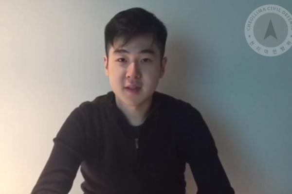 Ảnh cắt từ video: một thanh niên tự xưng là Kim Han Sol xuất hiện sau cái chết của Kim Jong Nam