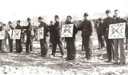 """ĐCSTQ trường kỳ thông qua """"đấu tranh giai cấp"""" và các phong trào vận động quần chúng mà kiểm soát người dân."""