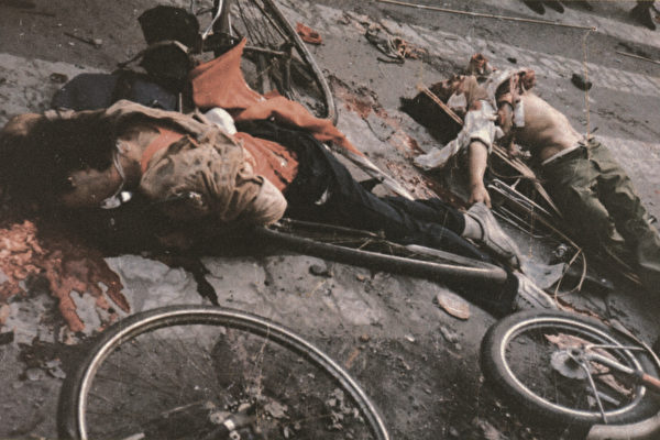 Cuộc thảm sát Thiên An Môn năm 1989