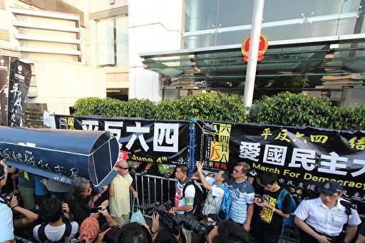 Cuộc diễu hành kỷ niệm ngày 4 tháng 6 thu hút 1000 người tham gia