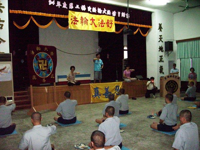 Lớp học Pháp Luân Công được tổ chức cho các phạm nhân trong trại giam Ludao năm 2005. (Ảnh: minghui.org)