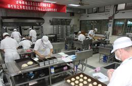 Ngoài ra, trong các trại giam tại Đài Loan, phạm nhân còn được học các loại ngành nghề khác nhau và thật sự có thể kiếm được tiền từ chúng.