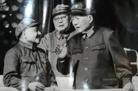 (Từ trái sang): Đặng Tiểu Bình, Diệp Kiếm Anh và Mao Trạch Đông