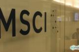 Được chấp nhận vào MSCI, một dấu mốc quan trọng đối với Trung Quốc