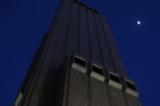 Câu chuyện về tòa nhà chọc trời bí ẩn nhất New York