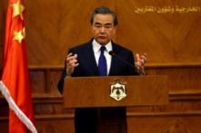 Trung Quốc bắt đầu can dự nhiều hơn vào Trung Đông