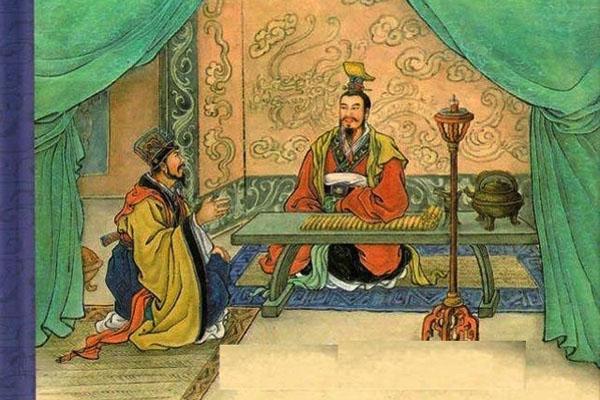 Tần Thủy Hoàng