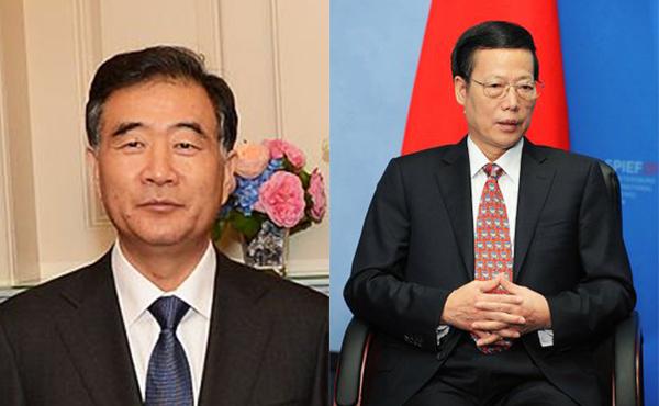 Ông Uông Dương (trái) và ông Trương Cao Lệ (phải). (Ảnh: wikipedia)