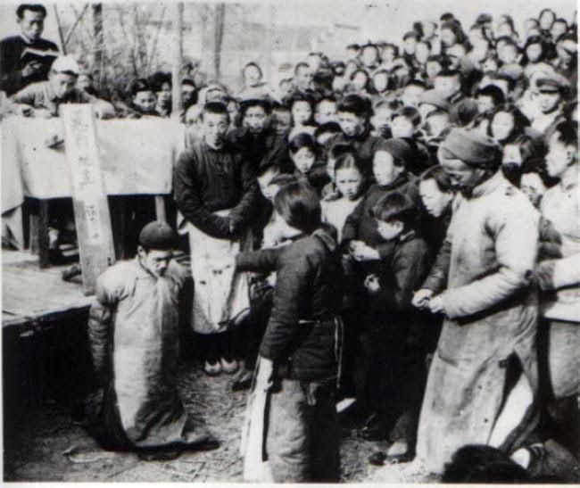 Đấu tố trong thời Cải cách Ruộng đất ở Trung Quốc