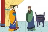 Vì sao thời cổ đại Hoàng đế tuyệt đối không được phép xem sách sử đương triều?