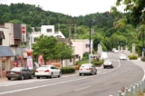 """Nông thôn Nhật Bản """"hiện đại"""" tới mức độ nào?"""