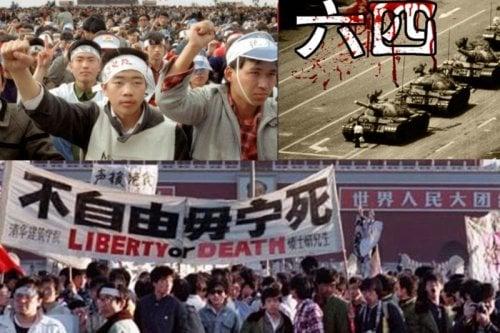 Vụ thảm sát Thiên An Môn năm 1989