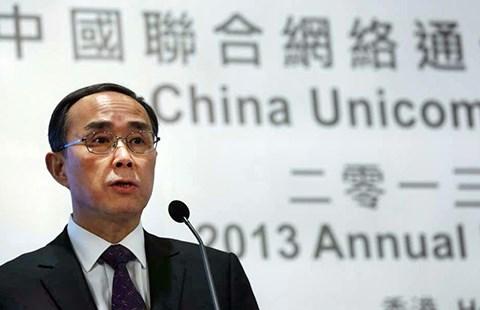 Trương Tiểu Bình, cựu giám đốc của China Telecom và China Unicom