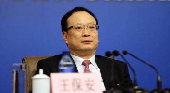 Cựu Giám đốc Cục Thống kê Vương Bảo An tham dự một cuộc họp báo