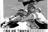 ĐCSTQ đánh giá lại về Cách mạng Văn hóa, ông Tập có ý gì?