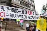 """""""Học viện Khổng Tử"""" chính là bộ máy tuyên truyền của Trung Quốc"""