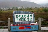 Đào thoát bất thành, một gia đình 5 người Bắc Triều Tiên tự sát tập thể