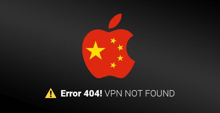 Bắt tay với Trung Quốc, Apple loại bỏ ứng dụng VPN khỏi App Store