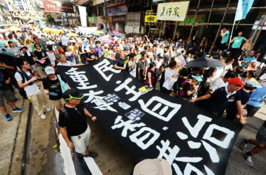 Đoàn diễu hành ở Hồng Kông hôm 1/7.