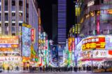 Người Trung Quốc ồ ạt đến Nhật mua nhà – Người Nhật khóc ròng!