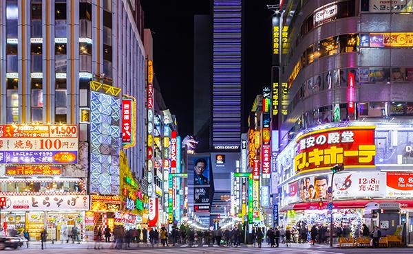 Tokyo, Nhật Bản (Ảnh: Wikipedia)