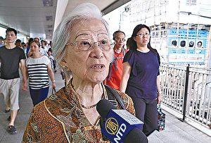 Bà Trần, một giáo sư về hưu 80 tuổi