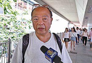 Một công nhân đã nghỉ hưu: Sự thay đổi lớn nhất chính là xã hội đã bị tê liệt