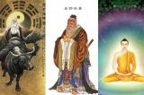 """Nho gia – Đạo gia – Phật gia giảng: Làm người nhất định phải tu """"nhẫn"""""""