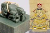 Lời tự vấn khắc trên ngọc tỷ của hoàng đế Càn Long khi về già