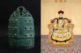 12 chiếc chuông tế Trời của hoàng đế Càn Long