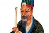 Truyền kỳ về Lưu Bá Ôn: Nhà quân sự kiệt xuất với những dự ngôn chuẩn xác phi thường