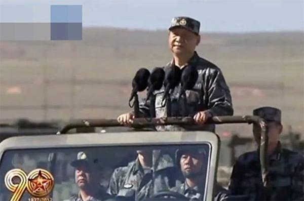 quốc phòng Trung Quốc