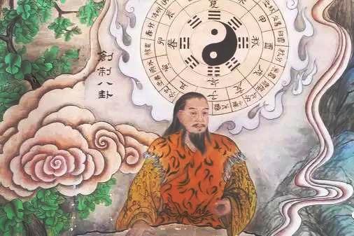 Trung Hoa