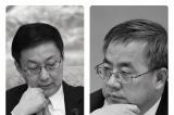 Hồ Xuân Hoa và Hàn Chính vắng mặt tại Bắc Đới Hà, quan lộ liệu sẽ ảnh hưởng?