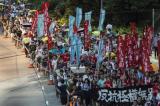 Hồng Kông: Hàng chục ngàn người biểu tình phản đối bỏ tù các nhà hoạt động dân chủ
