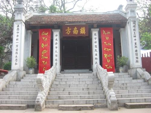 Thăng Long