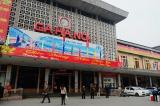 Dời ga Hà Nội khỏi khu vực nội thành: Nhiều ý kiến không đồng thuận