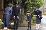 Chuyến đến thăm nhà của giáo viên tiểu học Nhật Bản