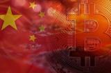Bitcoin hồi phục nhẹ sau khi lao dốc vì sàn Trung Quốc dừng giao dịch