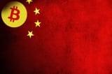 Trung Quốc ra tín hiệu đóng cửa các sàn giao dịch Bitcoin