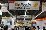 Nhật Bản cấp giấy phép hoạt động chính thức cho sàn giao dịch Bitcoin