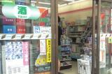 Cư dân mạng Hàn Quốc ngưỡng mộ 7 sự tiện lợi trong cửa hàng Nhật
