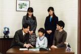 8 đạo xử thế của một gia đình có phúc