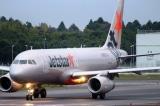 Phục vụ Tết 2019, Jetstar Pacific mở đường bay Hà Nội – Cần Thơ