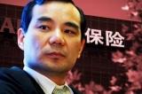 Trung Quốc đối đầu giới doanh nhân mới nổi (P1) – Triệt hạ tỷ phú tư nhân
