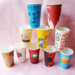ECONOMIC-TYPE-PAPER-CUP-MAKING-MACHINE-QWE-750-URGENT-SALE