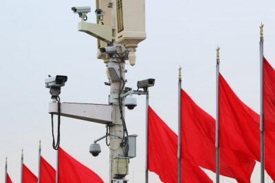Sky Net Hệ thống nhận diện khuôn mặt