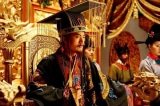 hoàng đế