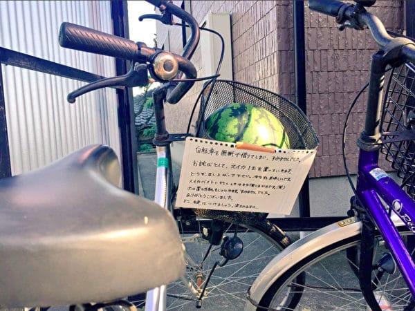 An ninh ở Tokyo, trộm xe đạp