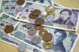 đồng tiền sạch nhất thế giới